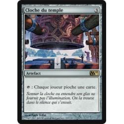 Artefact - Cloche du temple (R)