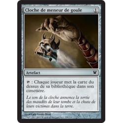 Artefact - Cloche de Menur de Goule (C) [INN] (FOI