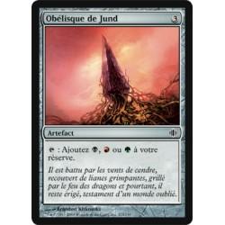 Artefact - Obélisque de Jund [ALARA] FOIL
