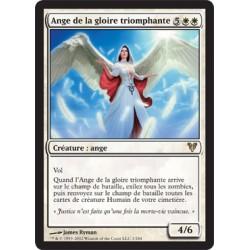 Blanche - Ange de la Gloire Triomphante (R) FOIL [