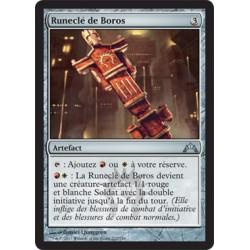 Artefact - Runeclé de Boros (U) [GTC]