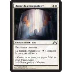 Blanche - Chaire du consignataire (U) [GTC]
