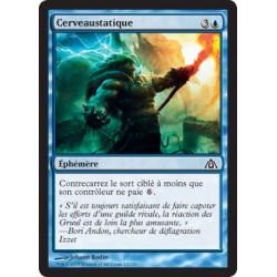 Bleue - Cerveaustatique (C) FOIL [DGM]