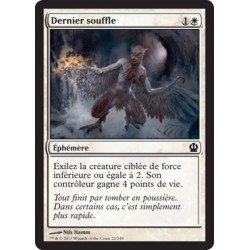 Blanche - Dernier souffle (C) [THS]