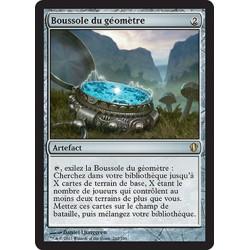 Artefact - Boussole du géomètre (R) [CMD13]