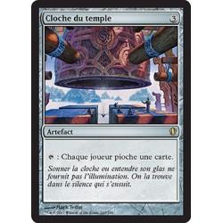 Artefact - Cloche du temple (R) [CMD13]