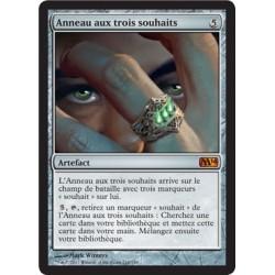 Artefact - Anneau aux trois souhaits (M) [M14] FOI