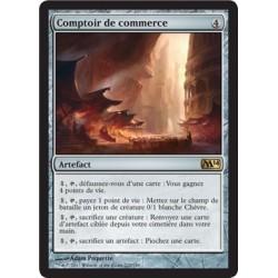 Artefact - Comptoir de commerce (R) [M14] FOIL