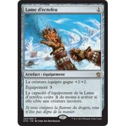 Artefact - Lame d'ectofeu (R) [KTK]