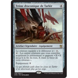 Artefact - Trône draconique de Tarkir (R) [KTK]