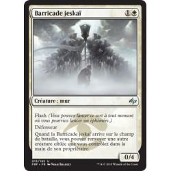 Blanche - Barricade jeskaï (U) [FRF]