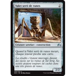 Artefact - Valet serti de runes (U) [ORI] FOIL