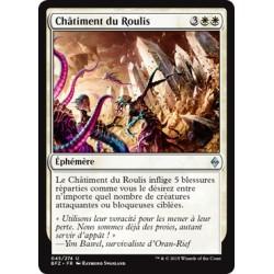 Blanche - Châtiment du Roulis (U) [BFZ] FOIL