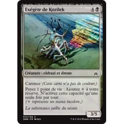 Noire - Exégète de Kozilek (C) [OGW] FOIL