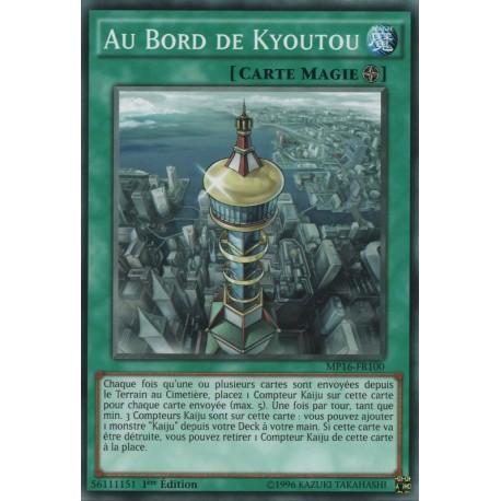 Au Bord de Kyoutou (C) [MP16]