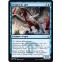 Bleue - Dragon du glas (U) [DTK] FOIL
