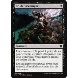 Noire - Cri de vicelangue (C) [DTK] FOIL