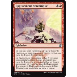 Rouge - Rugissement draconique (U) [DTK] FOIL