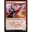 Rouge - Meneur de guerre (U) [DTK] FOIL