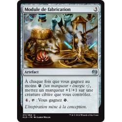 Artefact - Module de fabrication (U) [KLD]