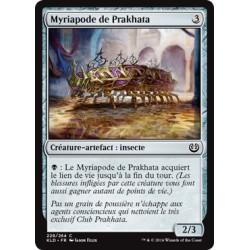 Artefact - Myriapode de Prakhata (C) [KLD]