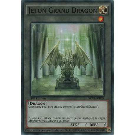 Jeton Grand Dragon (C) [SR02]