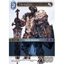 Final Fantasy - Eau - Chevalier (FF2-131C)
