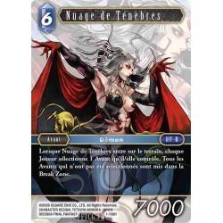 Final Fantasy - Eau - Nuage de Ténèbres (FF1-158H)
