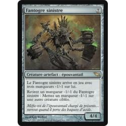 Artefact - Fantogre sinistre (R)