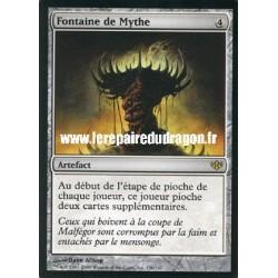 Artefact - Fontaine de Mythe (R)