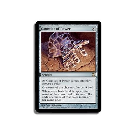 Artefact - Gantelet de pouvoir (R)