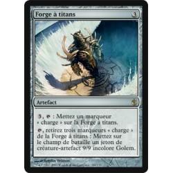 Artefact - Forge à titans (R) [MBS]