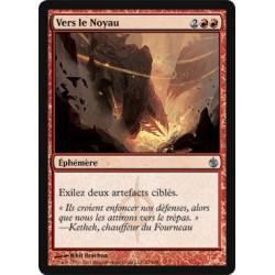 Rouge - Vers le Noyau (U) [MBS]