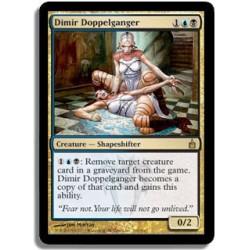 Or - Doppelganger dimir (R)
