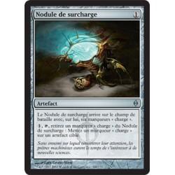 Artefact - Nodule de Surcharge (U) [NEWP]