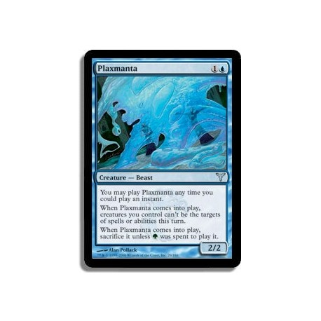 Bleue - Raie manta de plax (U)