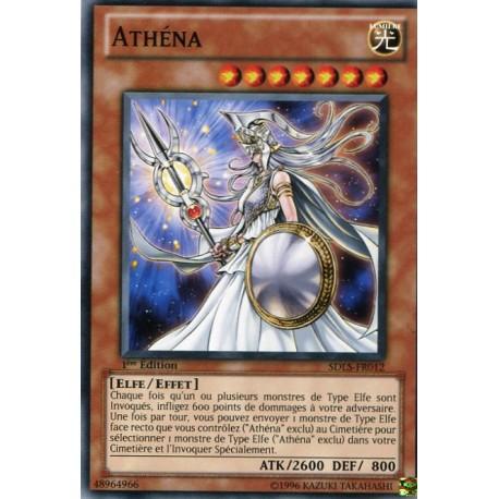 Athéna (C) [SDLS]