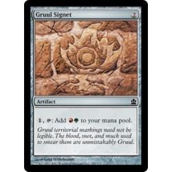 Artefact - Cachet de Gruul (C) [CMDER]