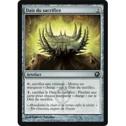 Artefact - Dais du sacrifice (U) [SCAR] (FOIL)