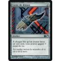 Artefact - Corne de démon (U) (FOIL)