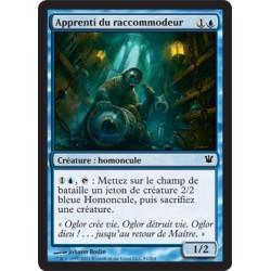 Bleue - Apprenti du Raccommodeur (C) [INN]
