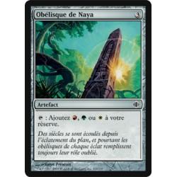 Artefact - Obélisque de Naya [ALARA] FOIL