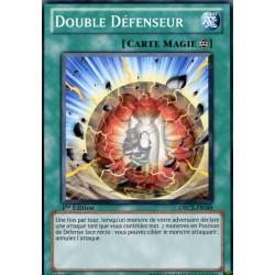 Double Défenseur (C) [ORCS]