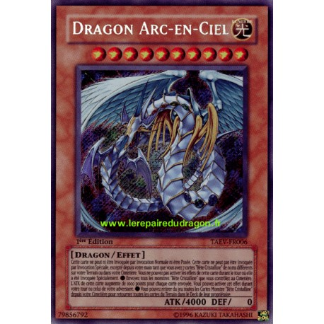 Dragon Arc en Ciel (STR)
