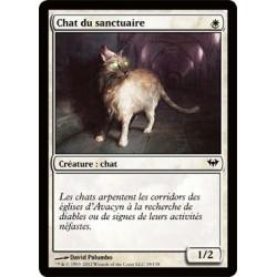 Blanche - Chat du sanctuaire (FOIL C) [DKA]