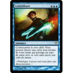 Bleue - Contrefouet (FOIL R) [DKA]