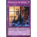 Stratégie de Shien (C) [SDWA]