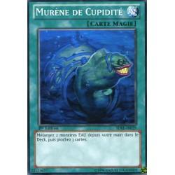 Murène De Cupidité (C) [SDRE]