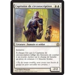 Blanche - Capitaine de Circonscription (R) [FOIL R
