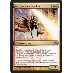 Or - Vengeresse crinefeu (R) [GTC] FOIL